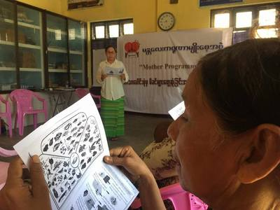 Myanmar-post-mother
